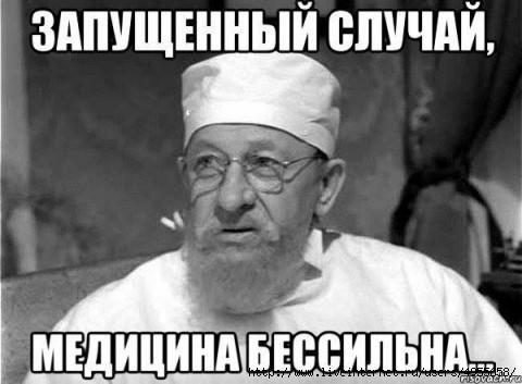 bil-povsyudu-porno-chempionat-v-polshe-povernulas