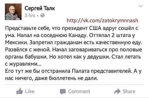 По Конвенции у России есть месяц на ответ по выдаче Савченко, - адвокат Полозов - Цензор.НЕТ 7654