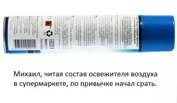 """49-й """"путинский гумконвой"""" вторгся на территорию Украины - Цензор.НЕТ 8515"""