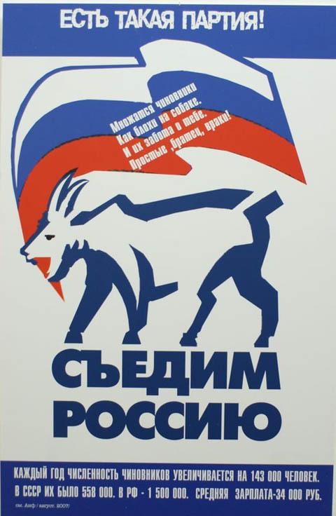 Оккупанты запустили в Крыму пропагандистский телеканал на крымскотатарском языке - Цензор.НЕТ 7293