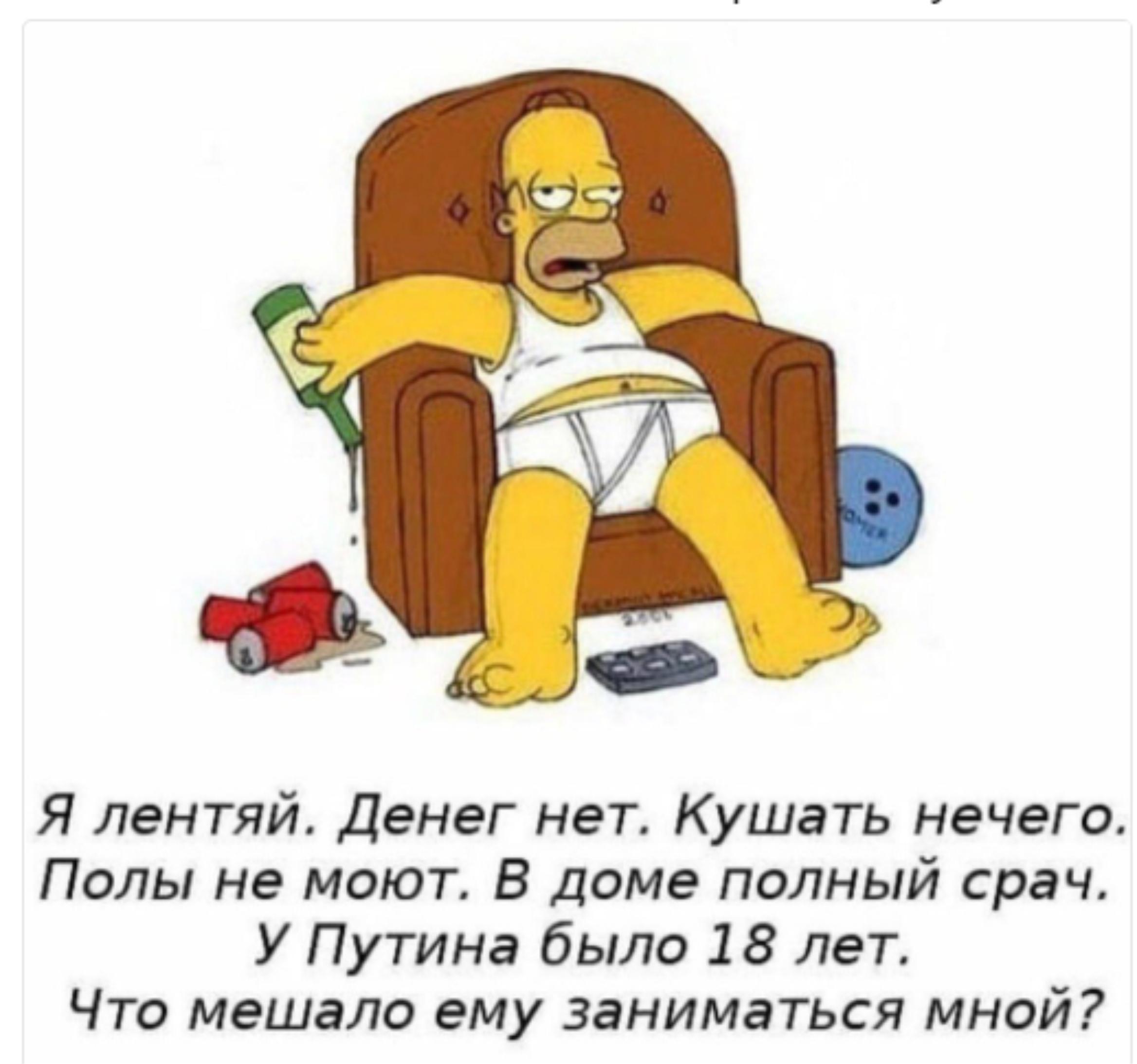 Путин объяснил, почему для россиян выгодно уничтожать санкционные ...