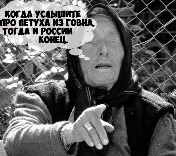 Новый глава Минфина США Мнучин заявил о сохранении санкций в отношении России - Цензор.НЕТ 7042