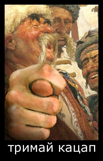 """Немецкому журналисту, автору фильма о допинге, могут запретить въезд в Россию из-за """"неоплаченных судебных долгов"""" - Цензор.НЕТ 1524"""