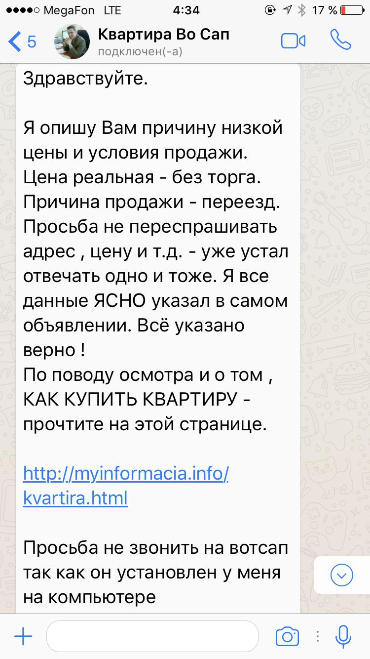 Как дать срочное объявление по телевидению в туле телефон дать объявление о продаже дома в крыму