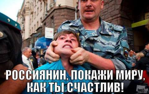 На согласованной акции в поддержку Савченко в Москве задержали 9 человек - Цензор.НЕТ 3960