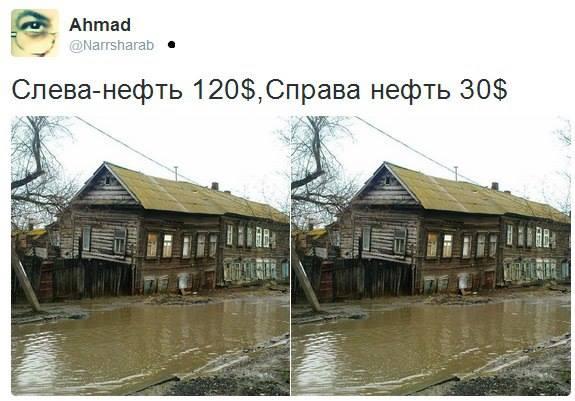 """Кремлевские телеканалы выдают за """"американского журналиста"""" петербуржца Винникова, который сбежал из США с чужими деньгами - Цензор.НЕТ 2565"""