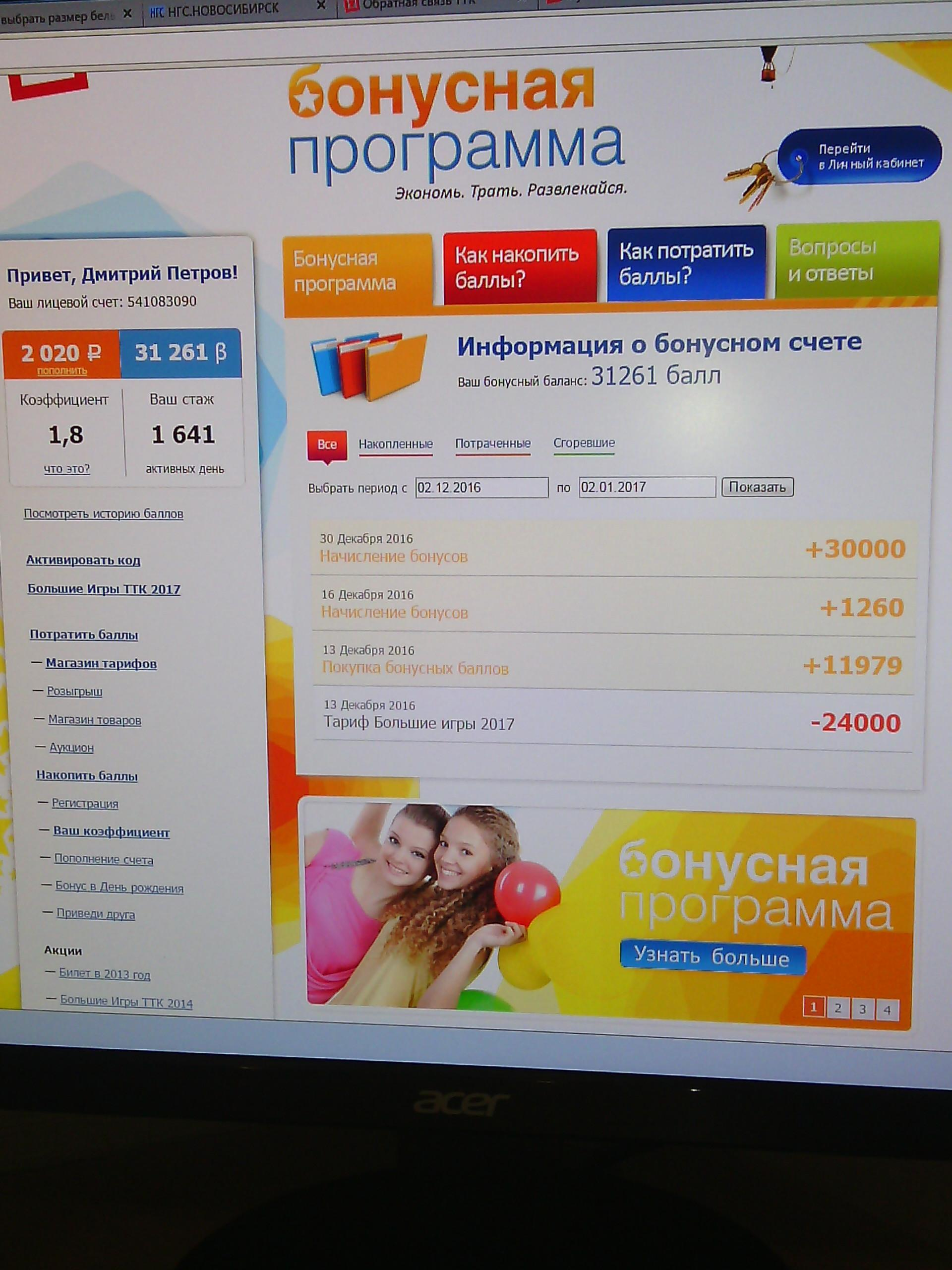 телефонный справочник г артемовский