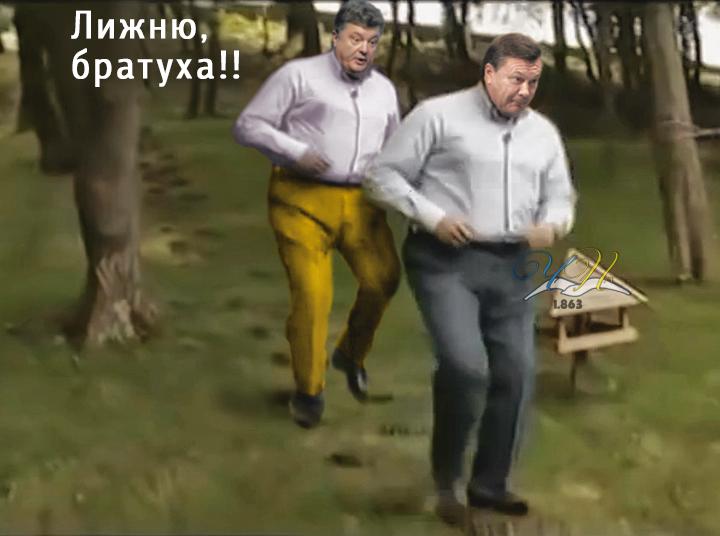 Власть готовит три сценария на день моего возвращения, - Саакашвили - Цензор.НЕТ 4771