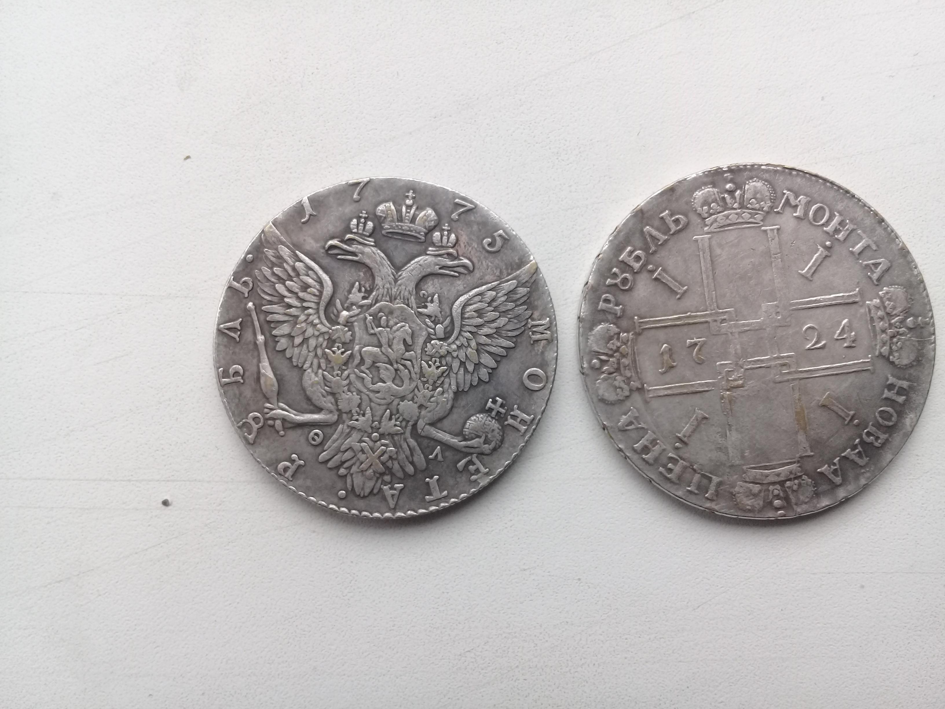 Как потемнеть серебряную монету выпуск монет по дворам