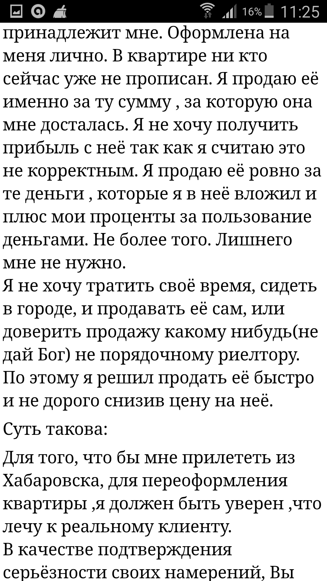 мошенническая схема продажи авто из белоруссии