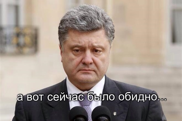 Украина за обретение Японией статуса постоянного члена Совбеза ООН, - Порошенко - Цензор.НЕТ 9863