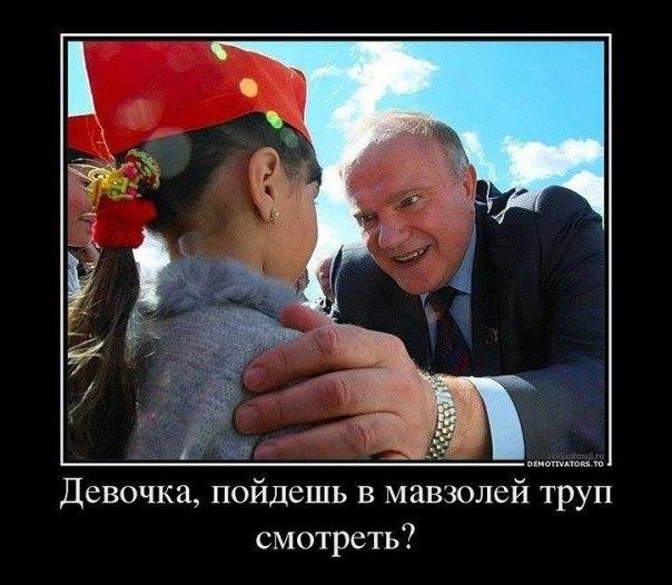 МИД требует от России немедленно освободить задержанных крымских татар и прекратить репрессии - Цензор.НЕТ 8086