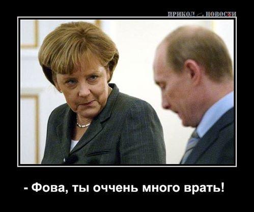 Меркель с пониманием относится к ужесточению санкций против России, - представитель правительства Германии - Цензор.НЕТ 9026