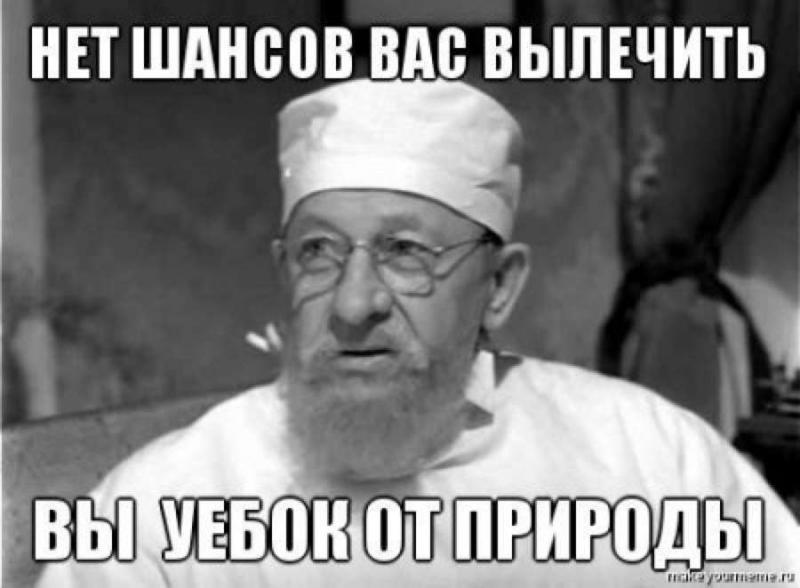 Скрывающийся с июля дезертир бежал в Россию - Цензор.НЕТ 3888