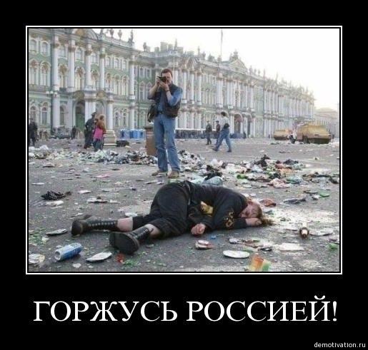 """""""Никакой государственный переворот в России мы не готовили. У нас много своих дел сейчас в Украине"""", - пресс-секретарь """"Правого сектора"""" - Цензор.НЕТ 1731"""