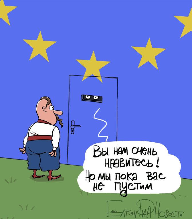 Картинки по запросу украина ес карикатура