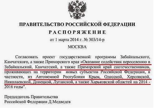 Боевики 40 раз за сутки открывали огонь по нашим позициям: 152 калибром били по Красногоровке, Павлополю, Лебединскому и Широкино - Цензор.НЕТ 2881