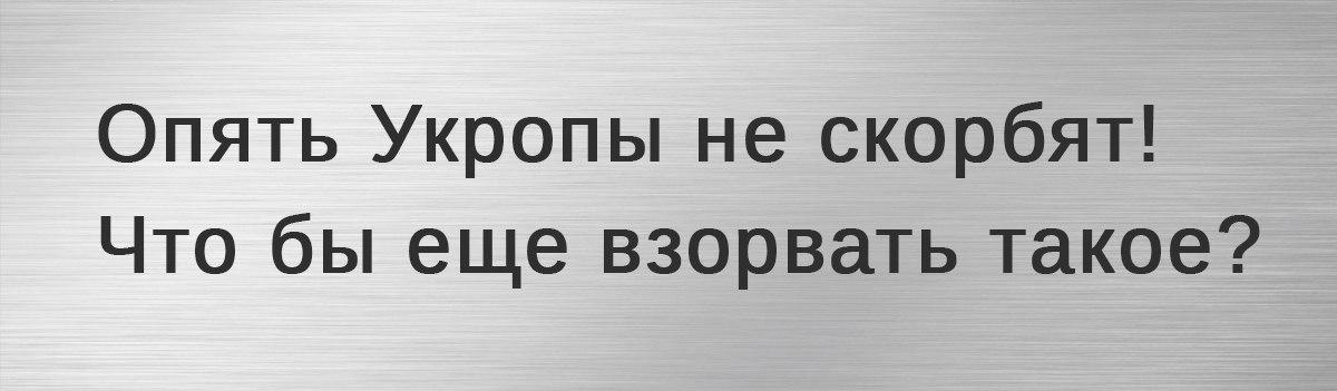 В метро Санкт-Петербурга прогремел взрыв: 10 погибших - Цензор.НЕТ 8815