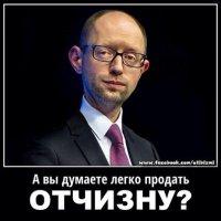 Радикальная партия не будет голосовать за назначение Гройсмана премьером, - Ляшко - Цензор.НЕТ 5590