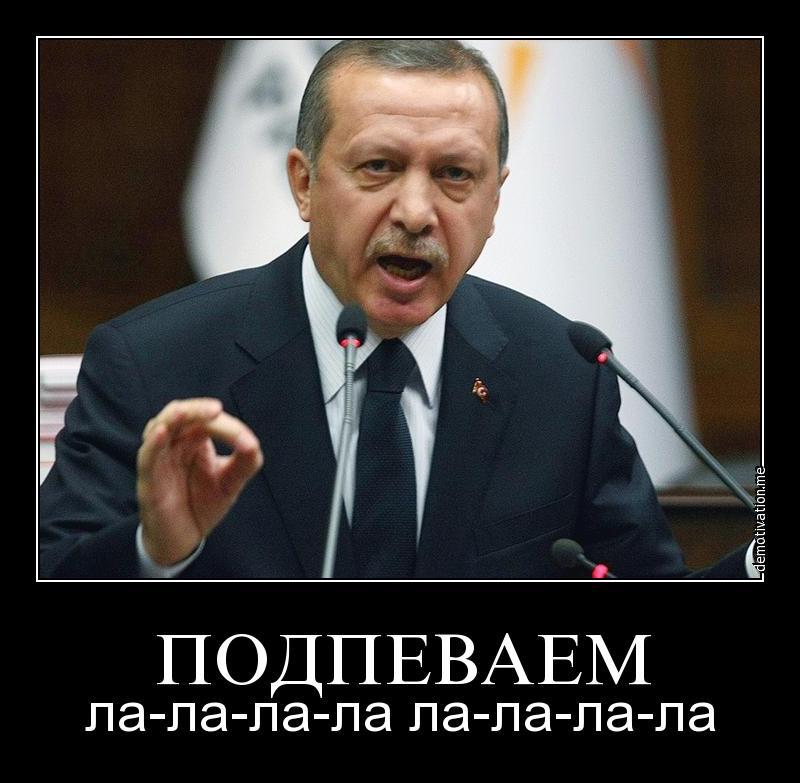 """Турция присоединится к переговорам по деоккупации Крыма в формате """"Женева+"""", - Порошенко - Цензор.НЕТ 2486"""