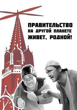 Ребрендинг Газпрома, суровая правда из будущего, российский ответ НАТО. Свежие ФОТОжабы от Цензор.НЕТ - Цензор.НЕТ 6974