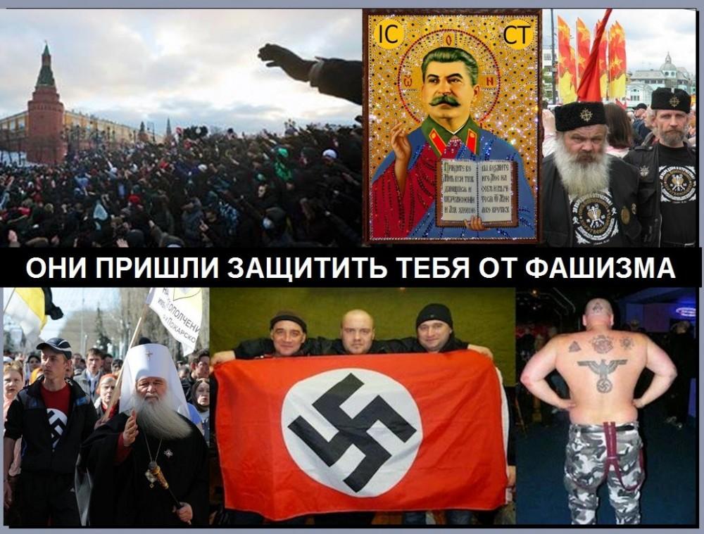 Сайт неонацистов из США The Daily Stormer переехал на российский домен - Цензор.НЕТ 1287