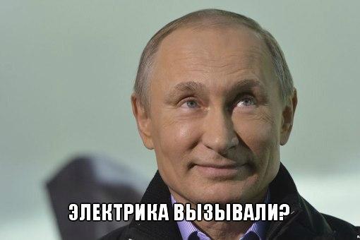 Ряд микрорайонов в оккупированном РФ Симферополе остались без света из-за очередной аварии - Цензор.НЕТ 6