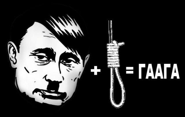За период конфликта на Донбассе погибли 10 090 человек, - ООН - Цензор.НЕТ 3826