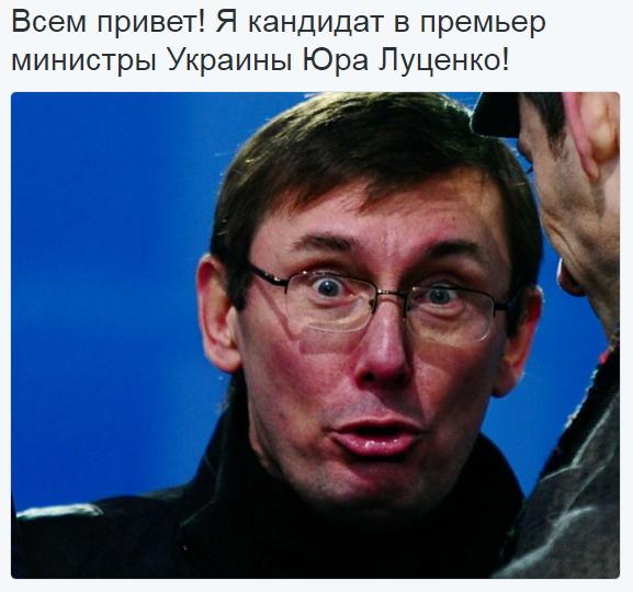 Порошенко прибыл в Раду на заседание фракции БПП (Обновлено) - Цензор.НЕТ 426