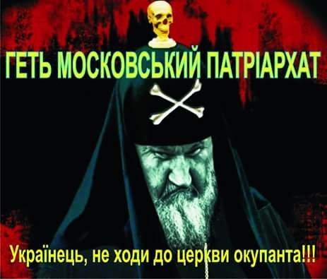 На встрече с Порошенко иерархи УПЦ МП заявили о давлении, оказываемом на них за поддержку Томоса, - Павленко - Цензор.НЕТ 3079
