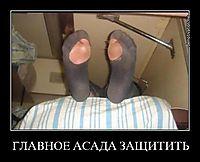 В Крыму построят СИЗО за 82 млн рублей - Цензор.НЕТ 512