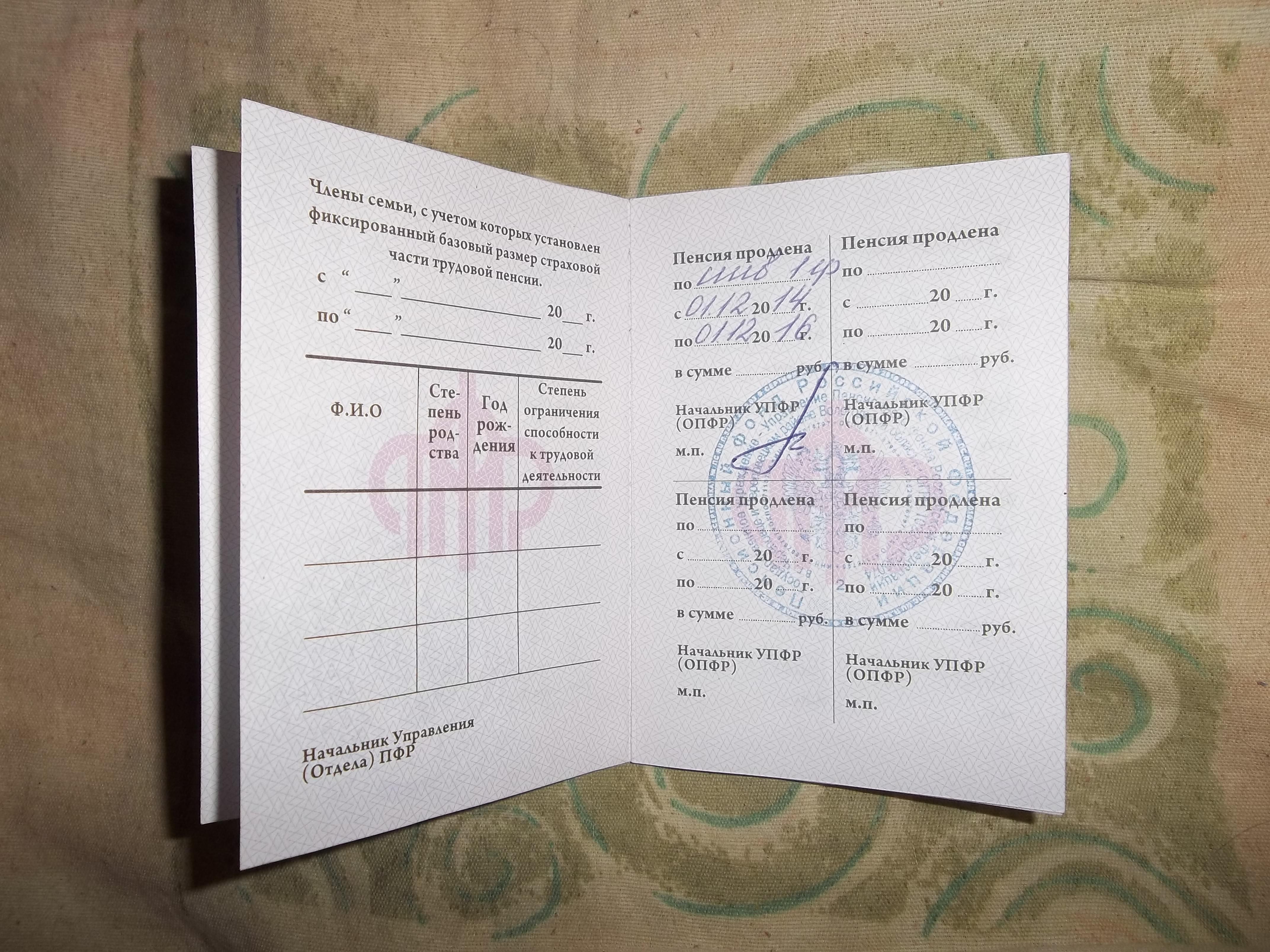Заявка на кредит в хоум кредит банке пенсионеру