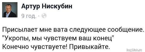 Грызлов обвинил Киев в срыве договоренностей об отводе тяжелого вооружения на Донбассе - Цензор.НЕТ 9765
