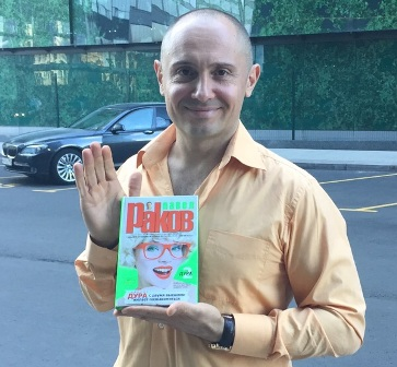 Книги – купить книгу в интернет-магазине OZON ru с