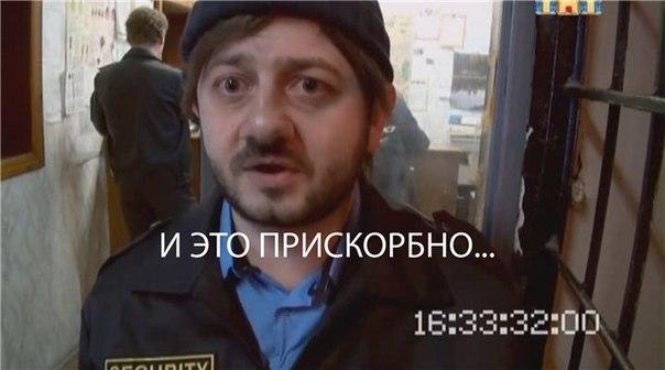 """Два бывших боевика """"ЛНР"""" воспользовались программой СБУ """"Тебя ждут дома"""" - Цензор.НЕТ 9842"""