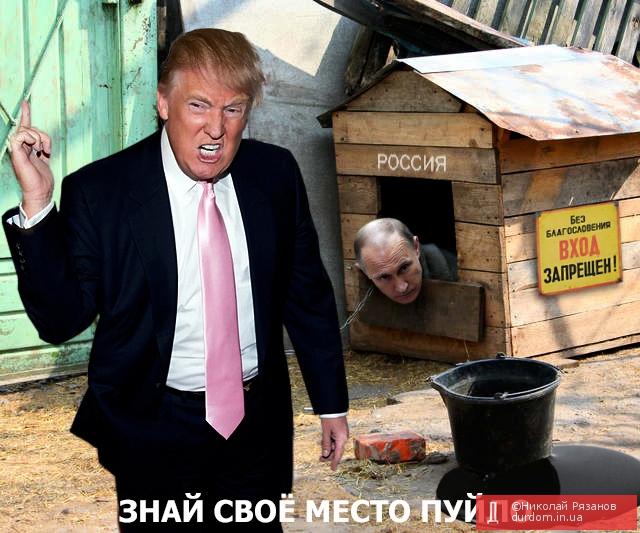 Невыполнение Россией Минских соглашений - основной вопрос во время визита Порошенко в Германию, - Климкин - Цензор.НЕТ 3653