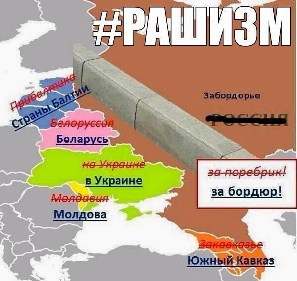Нуланд провела в Варшаве встречу по вопросам укрепления восточного фланга НАТО - Цензор.НЕТ 6663