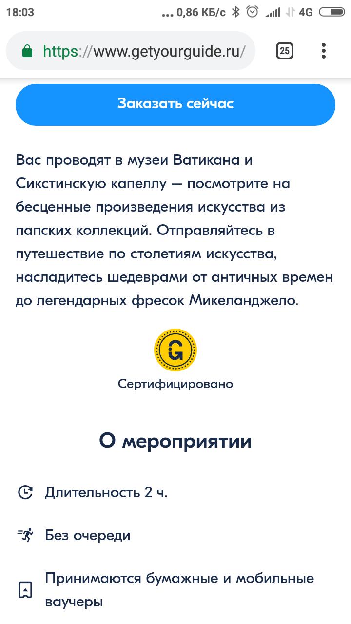 луганск афиши русский театр