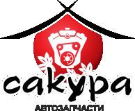 отзывы о компании Сакура Уссурийск