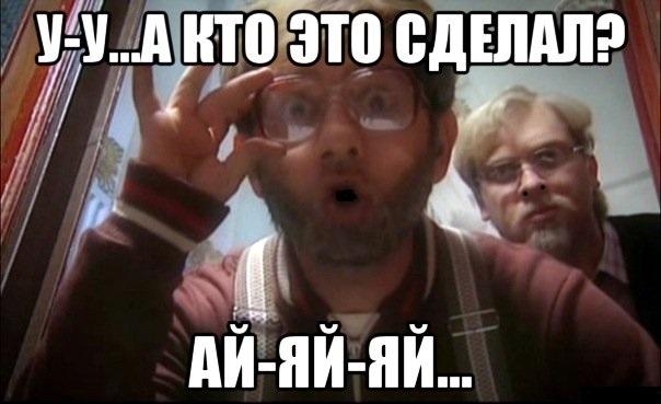 """""""20 мільйонів росіян живуть за межею бідності"""", - Путін - Цензор.НЕТ 2688"""