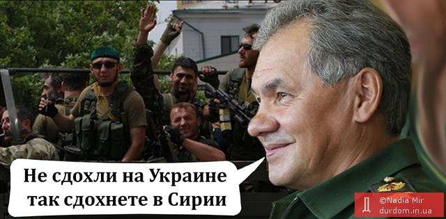 В Крыму построят СИЗО за 82 млн рублей - Цензор.НЕТ 5447