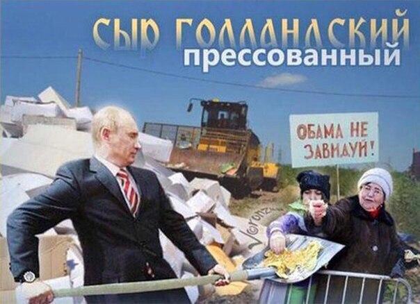 В оккупированном Крыму зафиксировали четырехкратное сокращение потребления воды - Цензор.НЕТ 6542