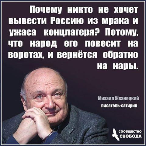 Приговоренный к 3 годам и 7 месяцам колонии крымчанин Балух: Я не хочу, чтобы когда-то дети Украины упрекнули меня в слабости - Цензор.НЕТ 5983