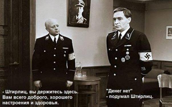 Оккупанты в Крыму сожгли в печи 1,7 тонны украинских и польских продуктов - Цензор.НЕТ 6765