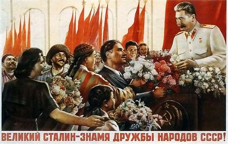 Картинки по запросу СССР Беречь дружбу народов