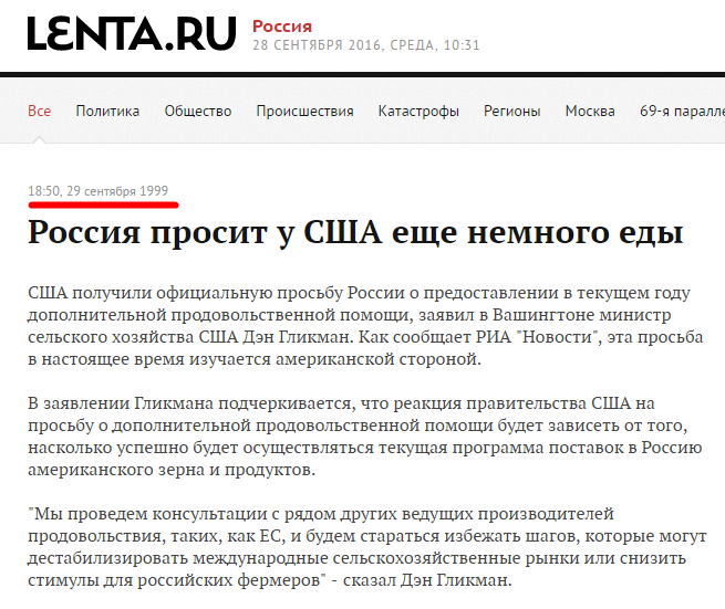 Россия не может модернизировать ВПК и энергетику из-за санкций, - Горбулин - Цензор.НЕТ 897