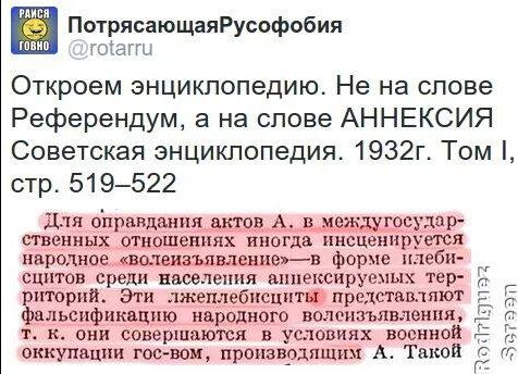 Нигде не написано, что российские военные не должны были высаживаться в Крыму, - представитель МИД РФ Захарова - Цензор.НЕТ 7273
