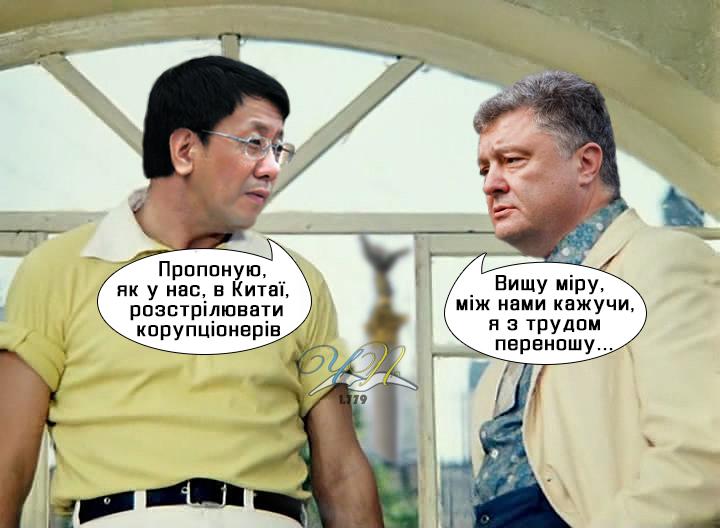 Детективи НАБУ розслідують кілька справ, до яких причетний Порошенко, і йому не уникнути справедливого покарання, - позаштатний співробітник Бюро Шевченко - Цензор.НЕТ 7139