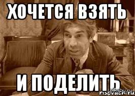 Томенко предлагает ликвидировать Конституционный суд - Цензор.НЕТ 5685