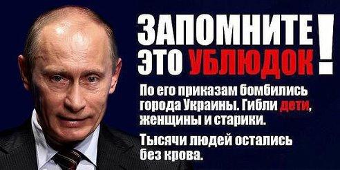 """Медведев пожаловался, что у РФ не получается диалог с ЕС: Путин и Меркель говорят только об Украине, экономические контакты """"похудели"""" на 40 % - Цензор.НЕТ 2410"""